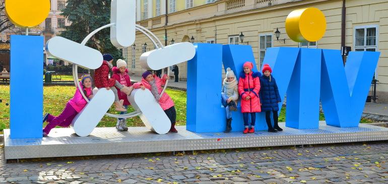 Необыкновенные приключения Одесситов во Львове