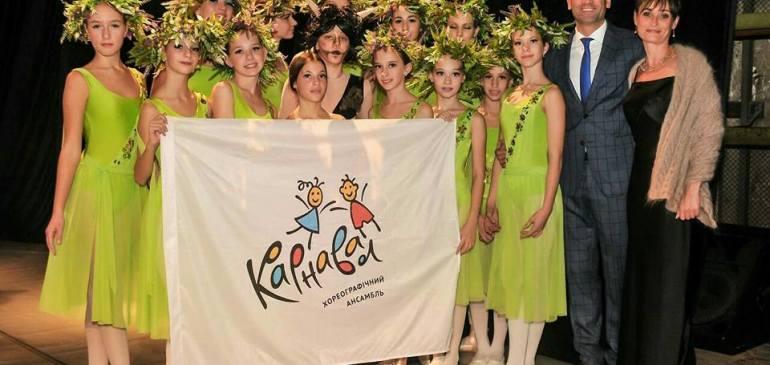 Победители  VI Международного фестиваля-конкурса хореографических и вокально-хореографических коллективов  «Самоцвіти»